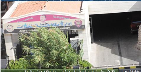 القبض على تجار مخدرات في دمشق… ما علاقة (حزب الله)؟