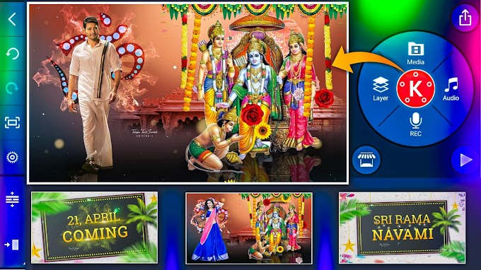 Rama navami specail video making with your photos in mobile