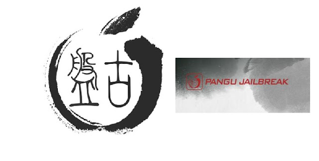 Pangu has now confirmed that Jailbreak for 32-bit devices running iOS 9.2-9.3.3 is not coming and don't have any plans for working on a 32-bit support for iOS 9.3.3 jailbreak.