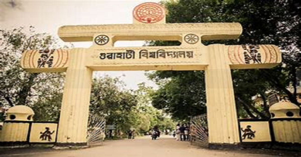 Gauhati University CBCS Syllabus For B.A in English – Major Honours