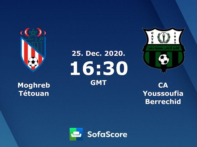 مشاهدة مباراة المغرب التطوانى و يوسفية برشيد بث مباشر