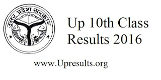 Up 10th Result