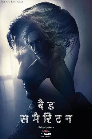 Bad Samaritan (2018) 350MB Full Hindi Dual Audio Movie Download 480p Bluray