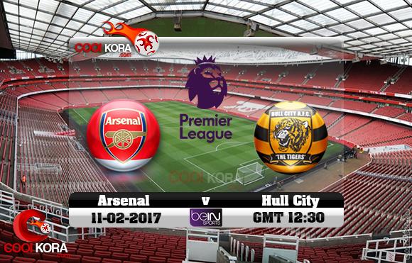 مشاهدة مباراة آرسنال وهال سيتي اليوم 11-2-2017 في الدوري الإنجليزي
