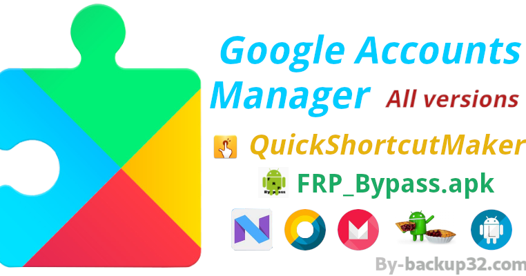 تحميل جميع اصدارات Google Account Manager ل ازالة حساب جوجل من الجوال Frp Bypass