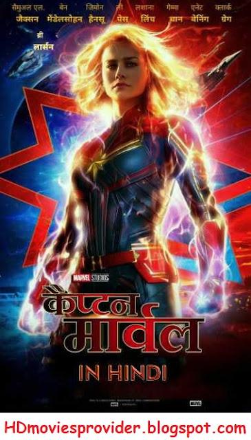 Captain Marvel 2019 Hindi 720p 480p HD CAMRip Dual Audio [हिंदी – English] Full Movie Download