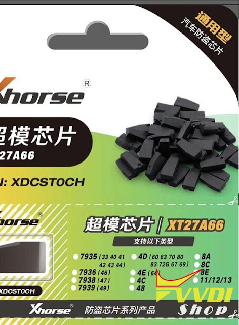 xhorse-vvdi-super-chip-3