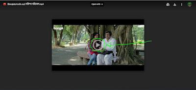 .হরিপদ  হরিবোল. বাংলা ফুল মুভি |.Horipodo Horibol. Full Hd Movie Watch