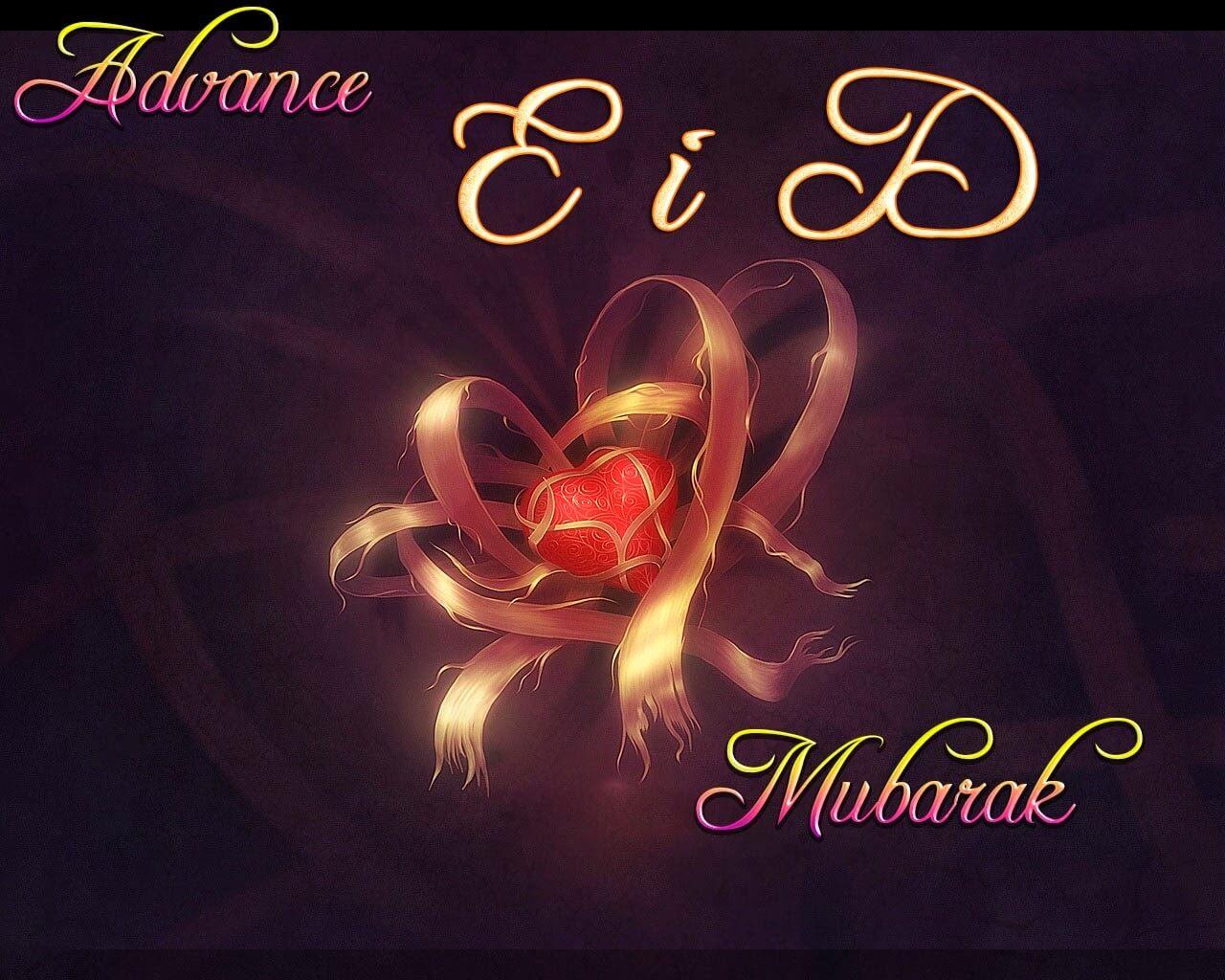 Eid Mubarak Special Greetings 2017 Eid Mubarak Card Free Downloads