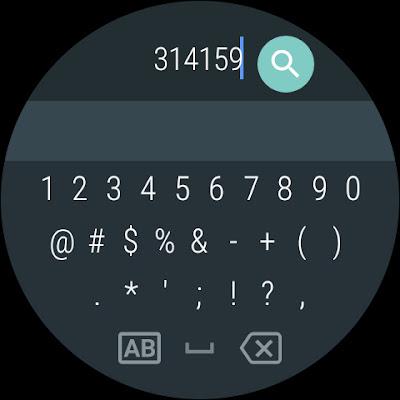 Google Japanese Input interface