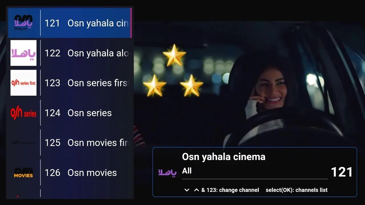 تطبيق IN TV+ لمشاهدة القنوات العربية و العالمية المشفرة