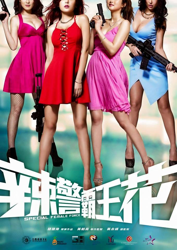 Nonton Movie – Special Female Force