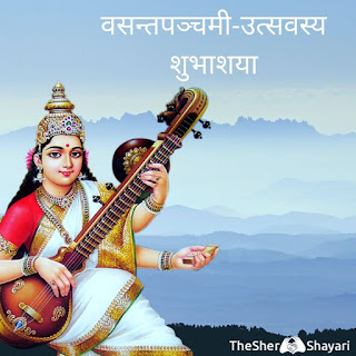 Vasant panchami 2020 saraswati puja pandal images Quotes wishes messages in hindi