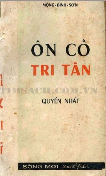 Mộng Bình Sơn - Ôn cố tri tân (Quyển 1) (Download free)