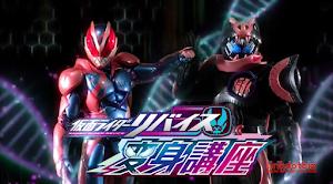 liveDevil Lyrics (Kamen Rider Revice Opening) - Da-iCE ft. Subaru Kimura