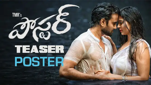 [Review] Poster: Vijay Dharan, Rashi Singh Starrer Telugu Action Romantic Movie Analysis