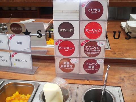 ビュッフェコーナー:デザート・ソース1 ステーキガスト一宮尾西店5回目