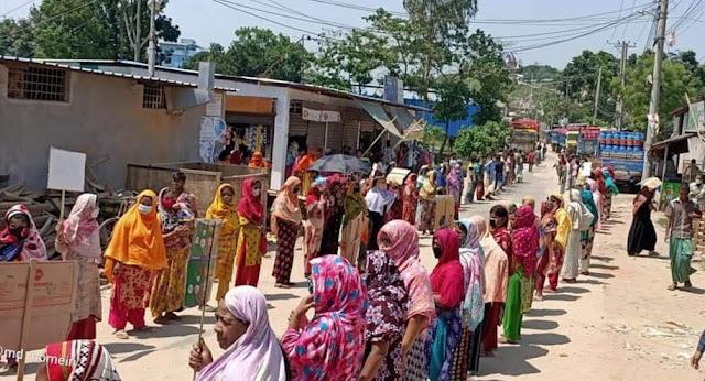 আকবরশাহতে সন্ত্রাসের বিরোদ্ধে এলাকাবাসীর মানববন্ধন