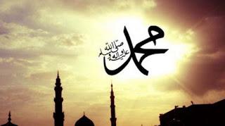 Perbedaan maulid nabi muhammad dan maulid nabi