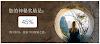 Marriott萬豪買分神祕折扣!即日起購買或贈送超過2,000 點積分,最高可享50% 獎勵積分~利用積分低價入住高雄萬豪/台中萬楓/台中Moxy(9/25前)