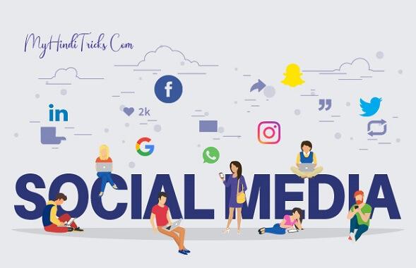 social-media-kya-hai