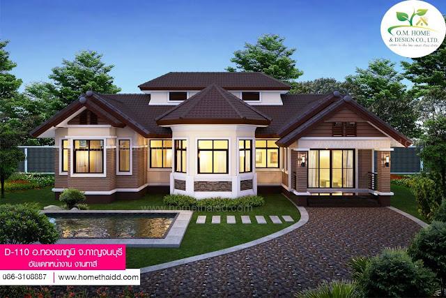 แบบบ้านชั้นเดียวสวยๆ