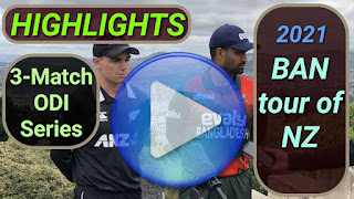 New Zealand vs Bangladesh ODI Series 2021