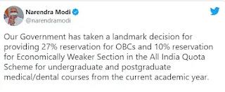 प्रधानमंत्री मोदी ने चिकित्सा पाठ्यक्रमों में अन्य पिछड़ा वर्ग और आर्थिक रूप से कमजोर वर्ग को आरक्षण प्रदान करने के सरकार के फैसले की सराहना की