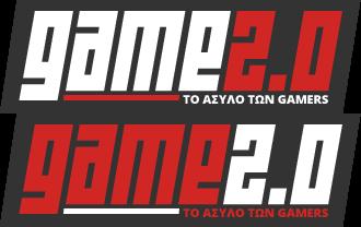 Game2.0 - Το καλύτερο gaming site στην Ελλάδα