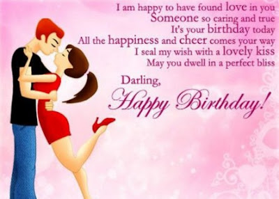 Happy Birthday Wishes, Messages, Images