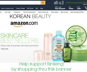 Kbeauty on Amazon