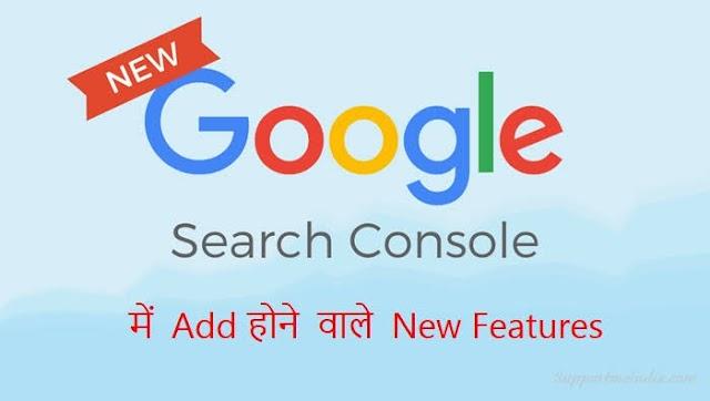 Google ने Search Console में नई क्रॉल आँकड़े रिपोर्ट लॉन्च की - Pure Gyan