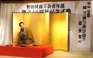 三遊亭楽春講演会 「笑って健康になって復興に向けて頑張ろう」