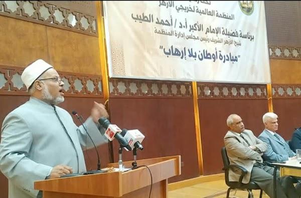 Tanggapi Isu Radikalisme Antar Agama, Mantan Rektor al-Azhar: Ukhuwah Wathaniyyah dan Ukhuwah Islamiah Harus Berjalan Berdampingan