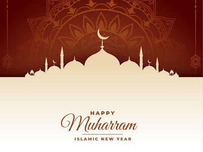 Muharram Wishes 2020