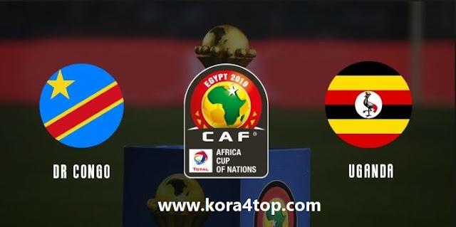 مشاهدة مباراة أوغندا والكونغو بث مباشر اليوم 22-6-2019 في كاس امم افريقيا 2019