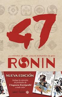 47 Ronin Tamenaga Shunsui