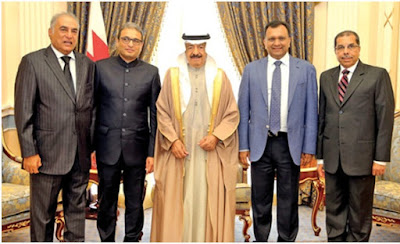 Prince Khalifa bin Salman Al Khalifa of Bahrain