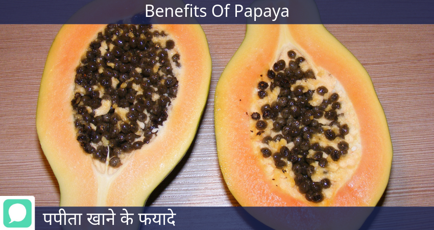 Papita ke Fyade, Papaya Health Benefits