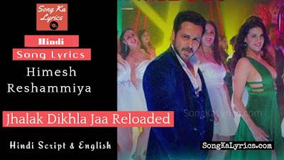 jhalak-dikhla-jaa-lyrics
