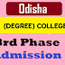 Again SAMS Odisha +3 (Degree) 3rd phase admission 2018 notification, apply, merit list