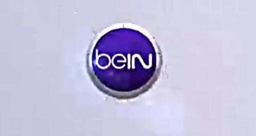 مشاهدة قناة بي ان سبورت 2 بث مباشر - bein sport 2 بدون تقطيع