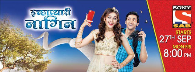 'Iccha Pyaari Naagin' Serial on Sab Tv in Hindi Wiki Plot,Cast,Promo
