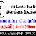 Sri Lanka Tea Board   Post Of - Audit Officer