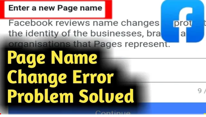 Facebook page name  charge kaise kare.