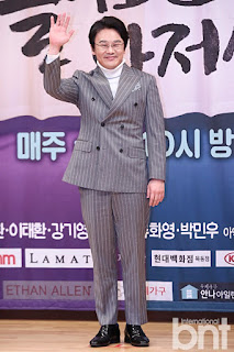 Kim in kwon sebagai Kim Young Soo