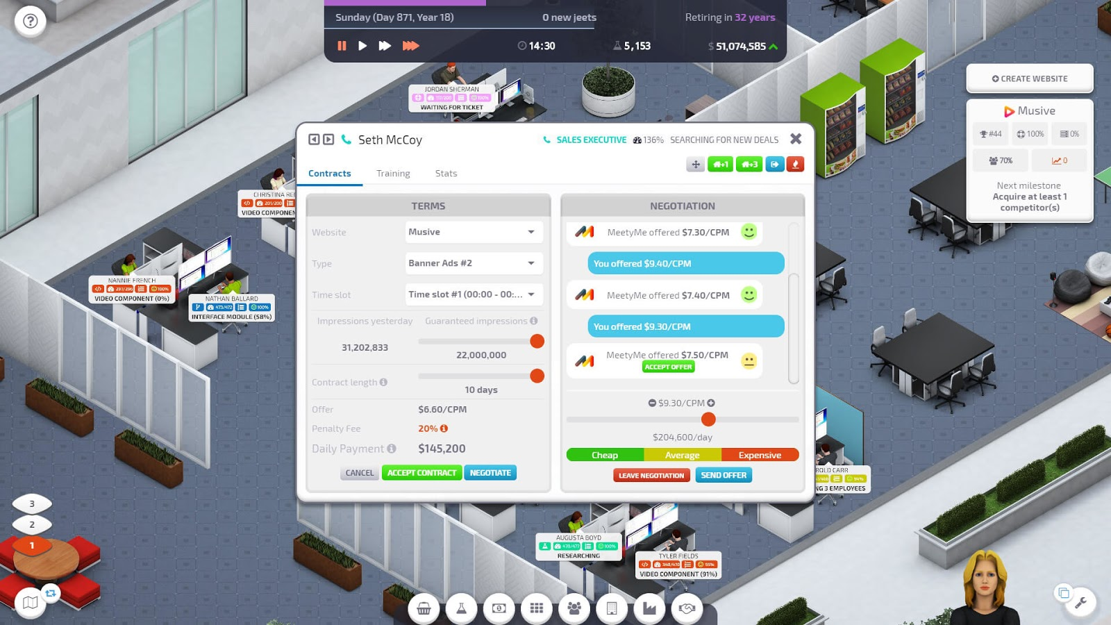 startup-company-pc-screenshot-04