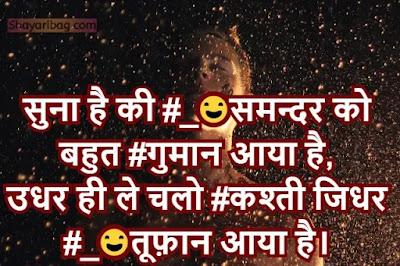 Royal Attitude Status in Hindi Photo