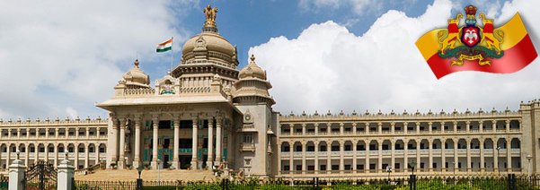 The Good Old Bengaluru I Lived In