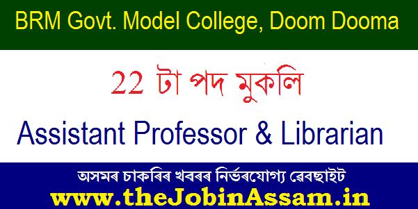 BRM Govt. Model College, Doom Dooma Recruitment 2020